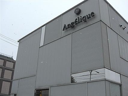 Angelique 弘前店 外観