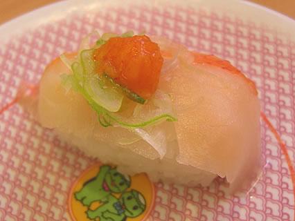 かっぱ寿司 旬鮮フェア 金目鯛