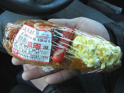 オレンジハート平内中野店 から揚げロール(168円)