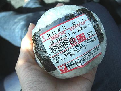 オレンジハート平内中野店 おにぎり たらこ(157円)