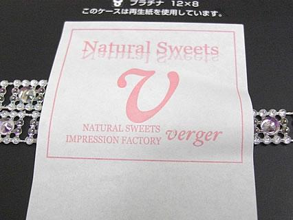 Patisserie verger(パティスリー ヴェルジェ) 苺の生チョコ シール