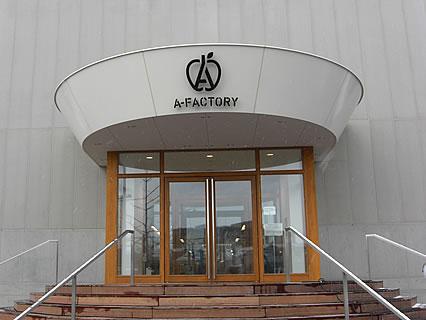 A-FACTORY 外観