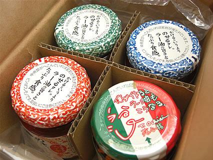 モラタメ(エスビー食品 落合シェフのかけチャオ!イタリアンラー油、のせタレ!3種)