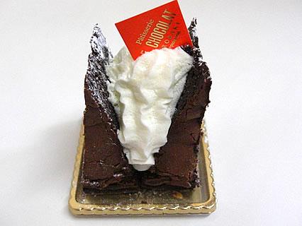 PATISSERIE LE CHOCOLAT(洋菓子工房 ル・ショコラ) クラシック ショコラ 前