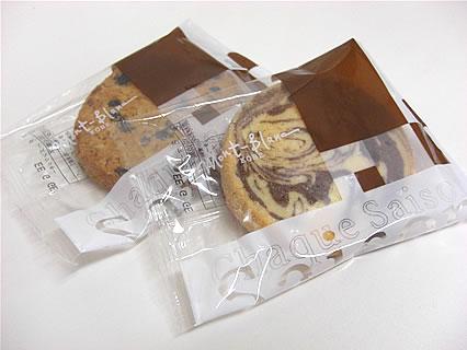 モンブランKOBE 青森エルム店 レーズンクッキー、マーブルクッキー