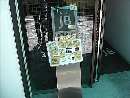 CAFE JEEBA(カフェ ジーバ) 看板