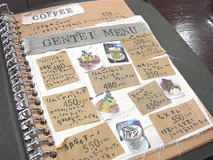 CAFE JEEBA(カフェ ジーバ) メニュー3
