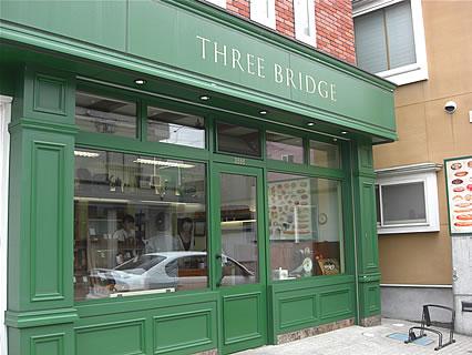 Three Bridge(スリーブリッヂ) 外観