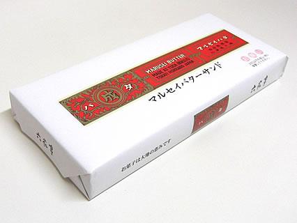 六花亭 マルセイバターサンド(5個入)(580円)