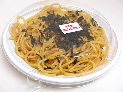 スパゲティー・ピザハウス あかさたな ウニとタラコ(750円)