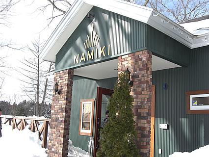手づくりジェラート店 NAMIKI(ナミキ) 外観