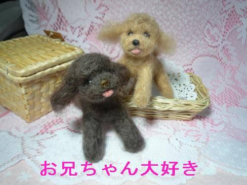 mame_kalyu-daisuki.jpg
