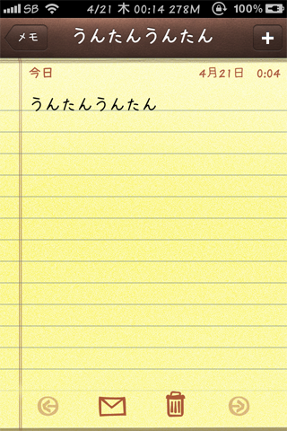 20110420_1.PNG