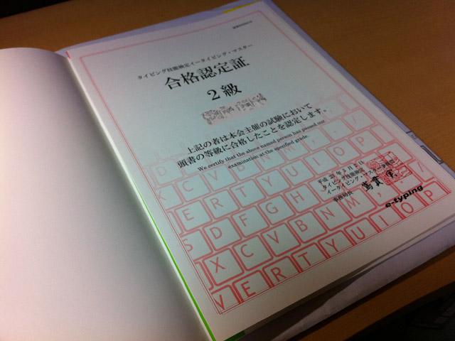 20110504_5.JPG