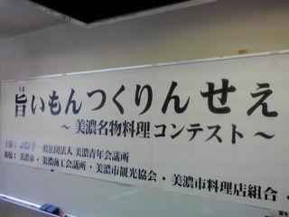 20110723133700.jpg