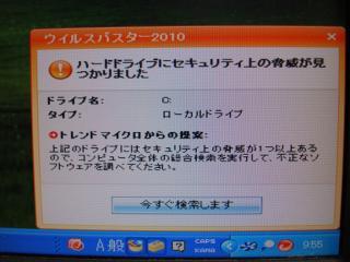 DSC002665_R.jpg