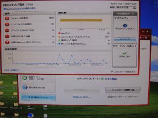 DSC02668_R.jpg