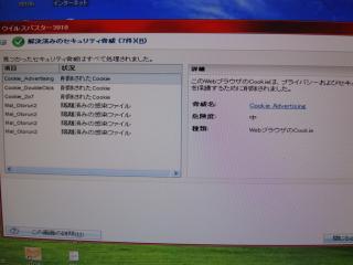 DSC02672_R_20100128134424.jpg