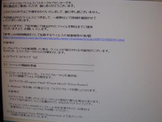 DSC02708_R_20100128155028.jpg