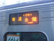 787ポケモンラッピングなど 009