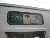 DSCN2780.jpg