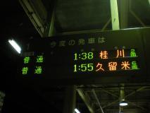 DSCN7337.jpg