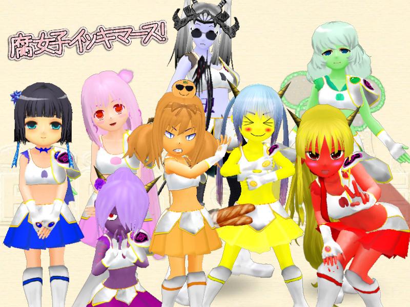 character_2011じゅう_03_22_14_19_08