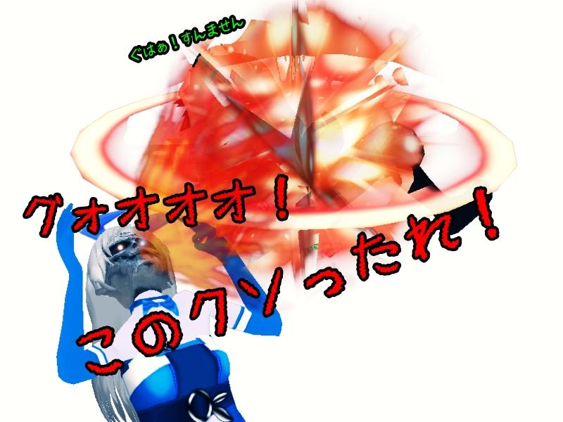 de_20120211074414.jpg