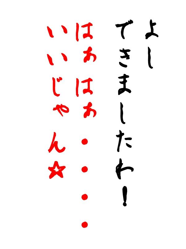 see_20120227233413.jpg