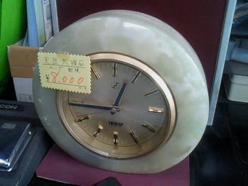 置き時計・大理石