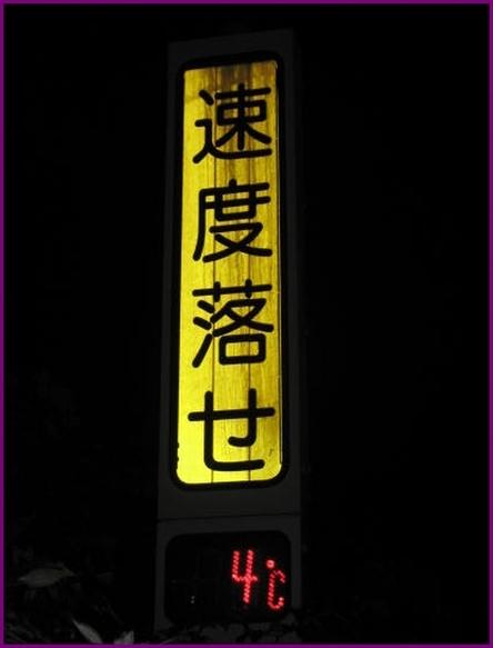 20111027 気温