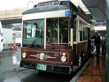 DSCN3621 (1024x768)