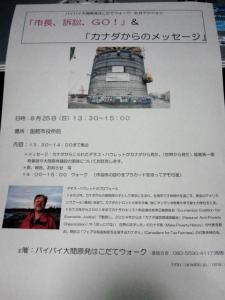 NCM_0050_201308230019289a7.jpg