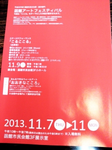 NCM_0075_20131108185353c91.jpg
