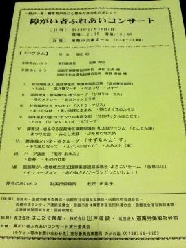 NCM_0077_20131124225230897.jpg