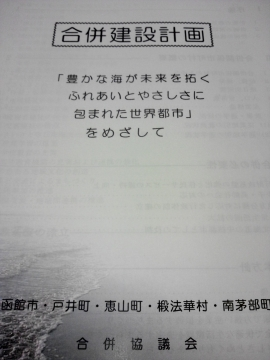 NCM_0099_20131119190836418.jpg