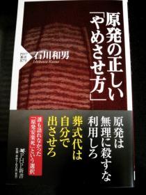 NCM_0110_20130917000514a66.jpg