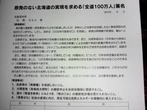 NCM_0128_20131104215046897.jpg