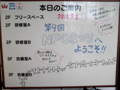 NCM_0128.jpg
