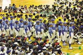 20110416スポ少入団式 (8)
