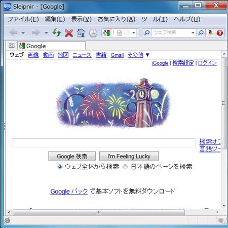 01-201001011.jpg