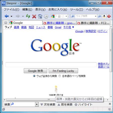 17-201001171.jpg