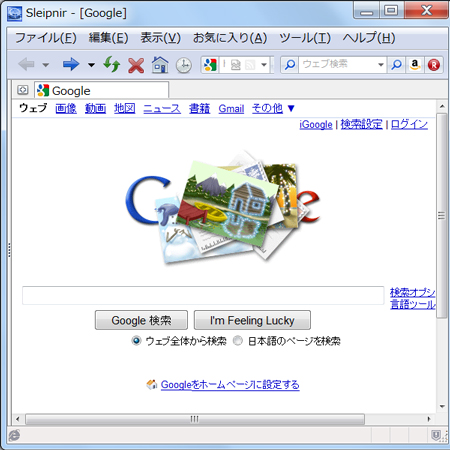 23-200912231.jpg
