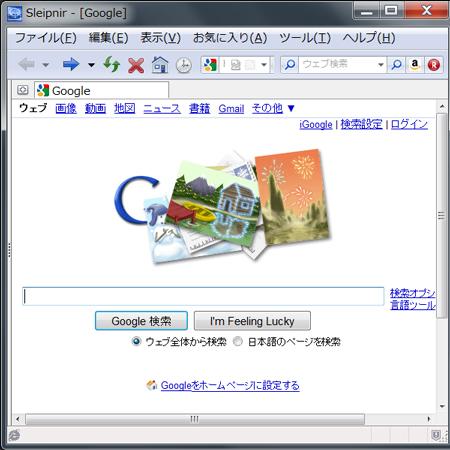 24-200912241.jpg