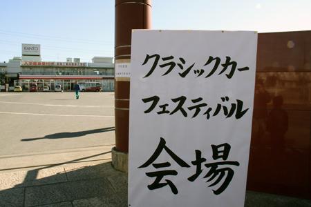 24-201001241.jpg