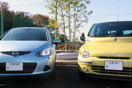 31-200912061.jpg