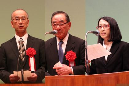 城納副知事、林県議会議長および椛島さん