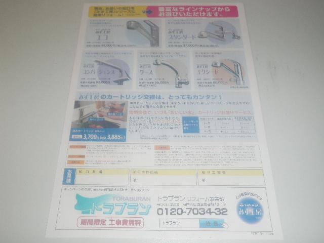 P8010114.jpg