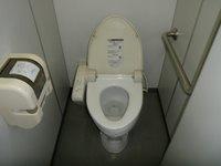トイレ詰まり修理 神戸市兵庫区