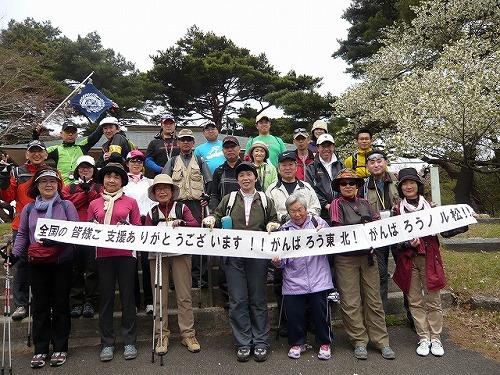 110430matsushimanw1.jpg